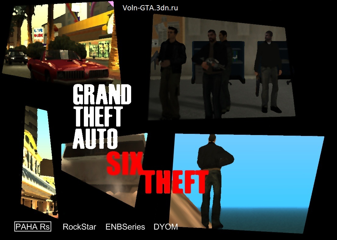 GTA SIX THEFT